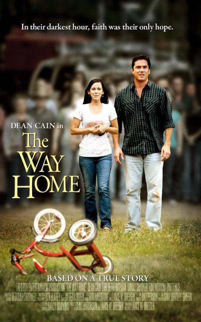 film the way home